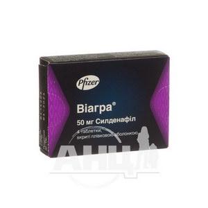 Віагра таблетки вкриті плівковою оболонкою 50 мг №4