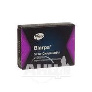 Виагра таблетки покрытые пленочной оболочкой 50 мг №4