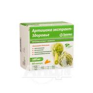 Артишока Екстракт-Здоров'я капсули 100 мг блістер №60