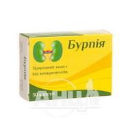 Бурпія капсули 420 мг №30