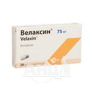 Велаксин капсулы пролонгированного действия 75 мг блистер №28