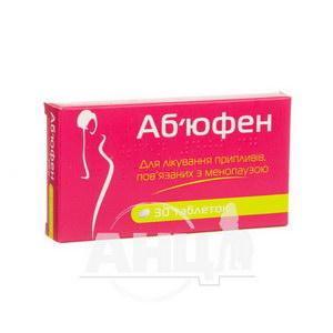 Аб'юфен таблетки 400 мг блістер №30