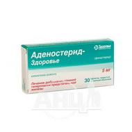 Аденостерид-Здоровье таблетки покрытые пленочной оболочкой 5 мг №30
