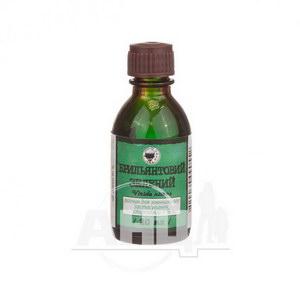 Брильянтовий зелений розчин спиртовий для зовнішнього застосування 1 % флакон 20 мл