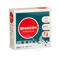 Браксон розчин для ін'єкцій 40 мг/мл ампула 2 мл №10