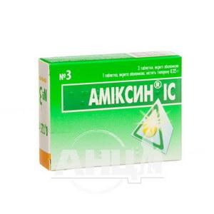 Амиксин ІС таблетки покрытые оболочкой 0,125 г №3