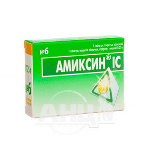 Аміксин ІС таблетки вкриті оболонкою 0,125 г блістер №6