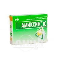 Амиксин ІС таблетки покрытые оболочкой 0,125 г блистер №6