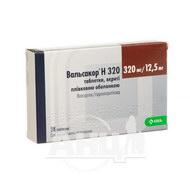 Вальсакор H 320 таблетки вкриті плівковою оболонкою 320 мг + 12,5 мг блістер №28