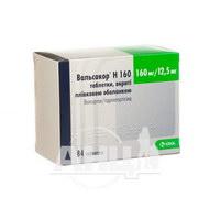 Вальсакор H 160 таблетки вкриті плівковою оболонкою 160 мг + 12,5 мг блістер №84