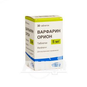 Варфарин Оріон таблетки 5 мг №30