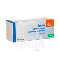 Аторис таблетки вкриті плівковою оболонкою 10 мг №90