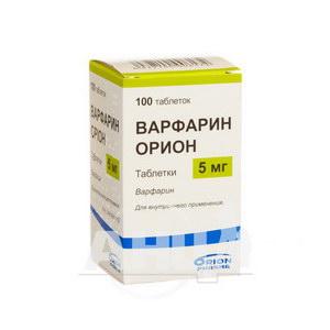 Варфарин Оріон таблетки 5 мг №100
