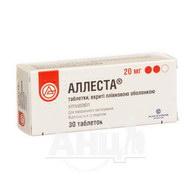 Аллеста таблетки вкриті плівковою оболонкою 20 мг блістер №30