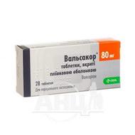 Вальсакор таблетки покрытые пленочной оболочкой 80 мг №28