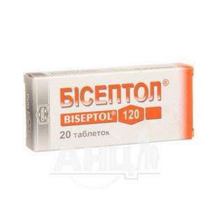 Бісептол таблетки 100 мг + 20 мг блістер №20