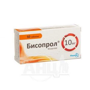 Бісопрол таблетки 10 мг блістер №50