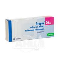 Аторис таблетки вкриті плівковою оболонкою 20 мг №30