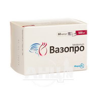 Вазопро капсули 500 мг блістер №60
