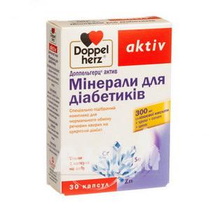 Доппельгерц Актив Минералы для диабетиков капсулы №30