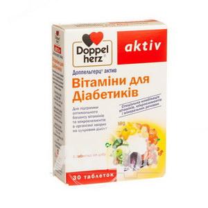 Доппельгерц Актив витамины для больных диабетом №30