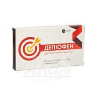 Депіофен розчин для ін'єкцій 50 мг/2 мл ампула 2 мл №5