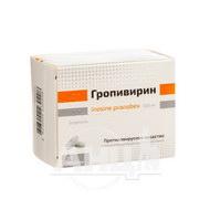 Гропивирин таблетки 500 мг блистер №50