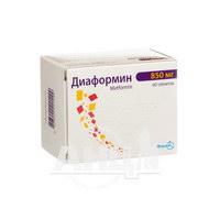 Діаформін таблетки 850 мг блістер №60