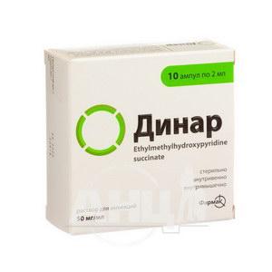 Дінар розчин для ін'єкцій 50 мг/мл ампула 2 мл у блістері №10