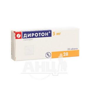 Диротон таблетки 5 мг блистер №28