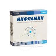 Інфламін розчин для ін'єкцій 10 мг/мл ампула 1,5 мл №5