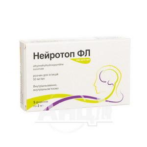 Нейротоп ФЛ розчин для ін'єкцій 100 мг/2 мл флакон 2 мл №5