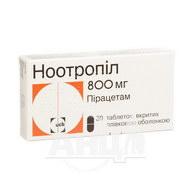 Ноотропіл таблетки вкриті плівковою оболонкою 800 мг №30