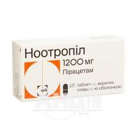 Ноотропіл таблетки вкриті плівковою оболонкою 1200 мг №20