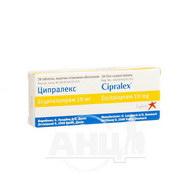 Ципралекс таблетки покрытые пленочной оболочкой 10 мг №28