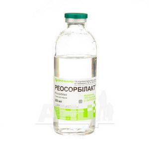 Реосорбілакт розчин для інфузій пляшка 200 мл