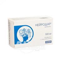 Нейродар таблетки вкриті оболонкою 500 мг №30