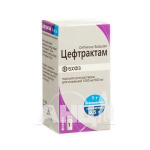 Цефтрактам порошок для розчину для ін'єкцій 1500 мг флакон №1