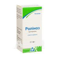 Роліноз краплі оральні розчин 10 мг/мл флакон 20 мл