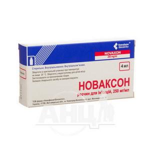 Новаксон розчин для ін'єкцій 250 мг/мл флакон 4 мл №5