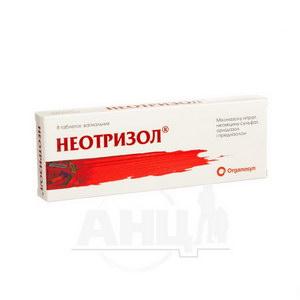 Неотризол таблетки вагінальні блістер з аплікатором у корбці №8