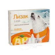 Лизак таблетки для рассасывания блистер со вкусом апельсина №10