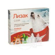 Лизак таблетки для рассасывания блистер со вкусом аниса и мяты №10