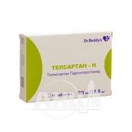Телсартан-H таблетки 80 мг + 12,5 мг блістер №14