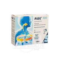 АЦЦ 100 порошок для орального розчину 100 мг пакетик №20