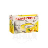 Комбігрип Хот Сіп порошок для орального розчину саше 5 г лимон №10