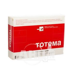 Тотема розчин оральний ампула 10 мл №20