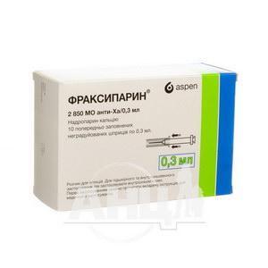 Фраксипарин розчин для ін'єкцій 2850 МО анти-Ха шприц 0,3 мл №10