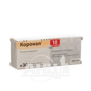 Коронал 10 таблетки вкриті плівковою оболонкою 10 мг блістер №30