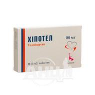 Хіпотел таблетки 80 мг блістер №28